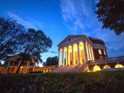 Rotunda at night